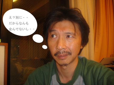 DSC06780_edited-1.jpg