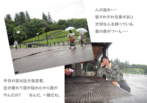 公園_人の流れ_edited-1.jpg
