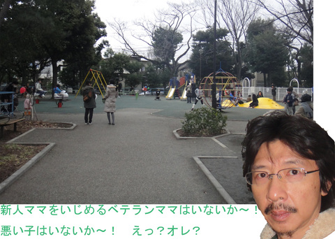 うんてい0_edited-1.jpg