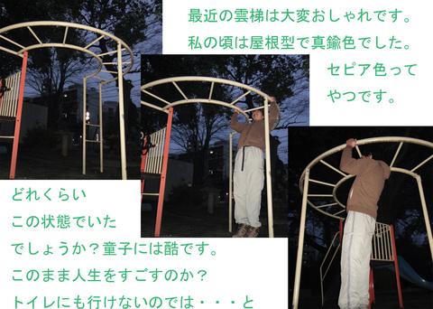 うんてい1_edited-1.jpg
