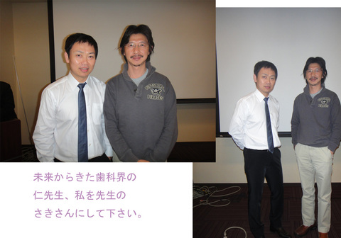 仁22_edited-1.jpg
