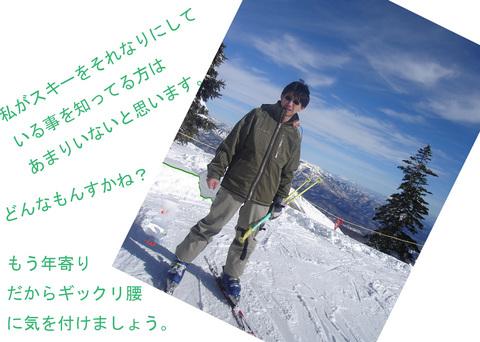 樹氷_3_edited-1.jpg